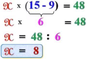 Cách giải các dạng toán tìm X - Toán lớp 3-15