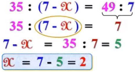 Cách giải các dạng toán tìm X - Toán lớp 3-19