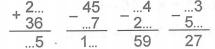 Bồi dưỡng HSG Toán lớp 2: Các phép tính trong phạm vi 100